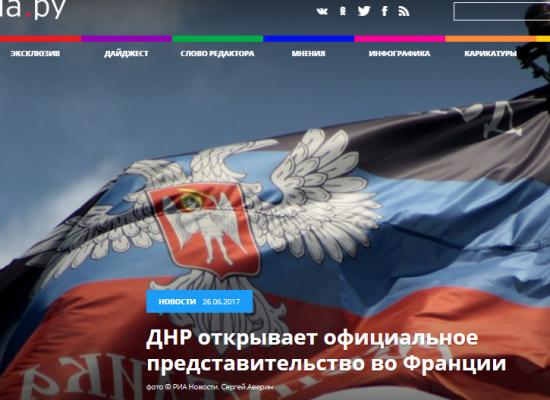 Fake: Donetsk People's Republic Opens Offices in France