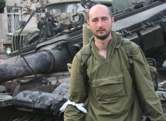Суд отклонил иск журналистов «Звезды» к Аркадию Бабченко