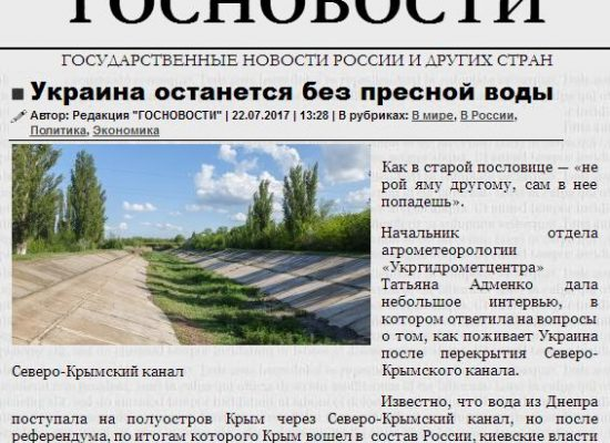 Fake: Ukraine Drying Up Having Cut Off Water to Crimea