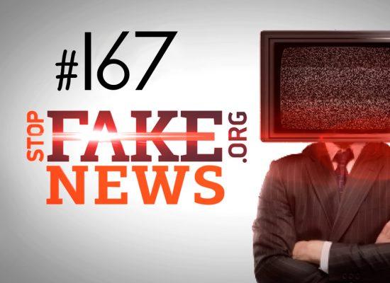 StopFakeNews #167. Топ-5 фейков о сбитом Боинге MH17