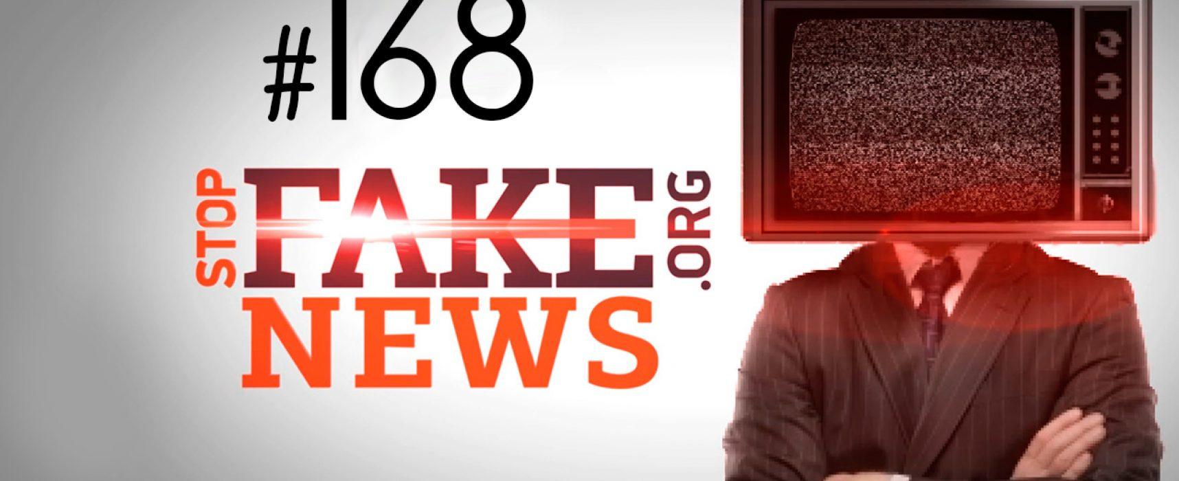 Украина «засохнет», перекрыв воду Крыму? — StopFakeNews #168