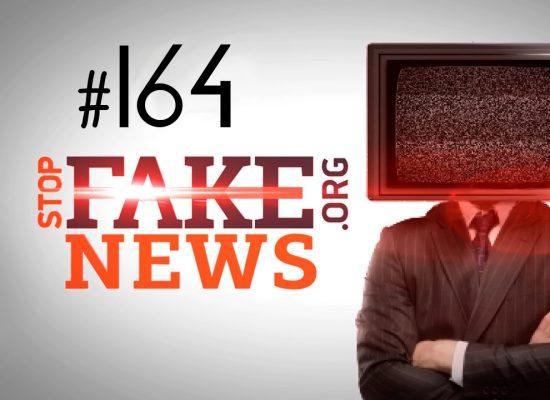 StopFakeNews #164. Лавров признал, что Российская Федерация принимает участие в войне на Донбассе