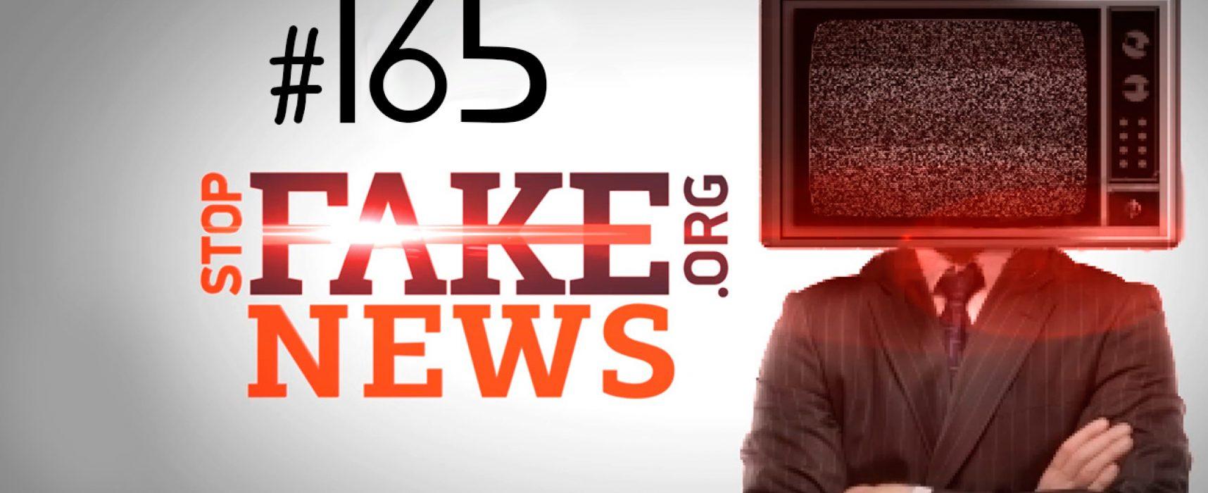 StopFakeNews #165. «Представительство ДНР» во Франции и делают ли США из Украины «био бомбу» ?