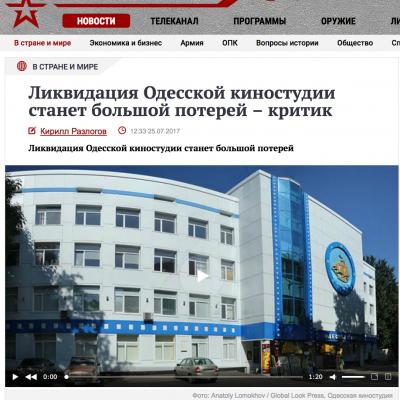 Fake: L'Ukraine ferme un studio de cinéma à Odessa