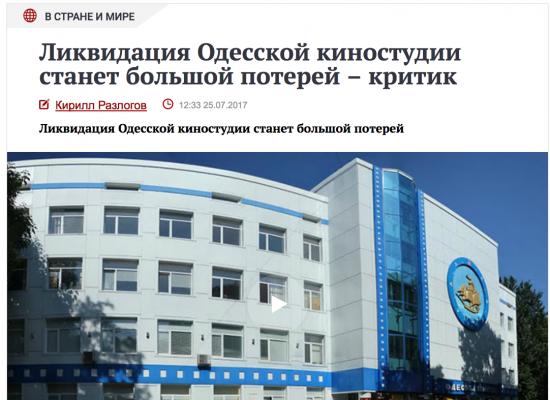 Fake: Legendäres Filmstudio Odessa wird von Ukraine geschlossen