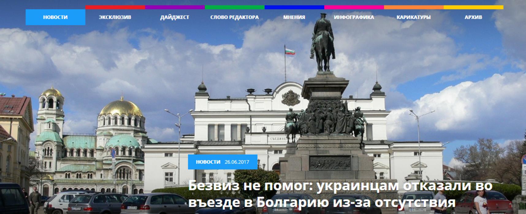 Ukraina Ru X Ukraine Ru 86