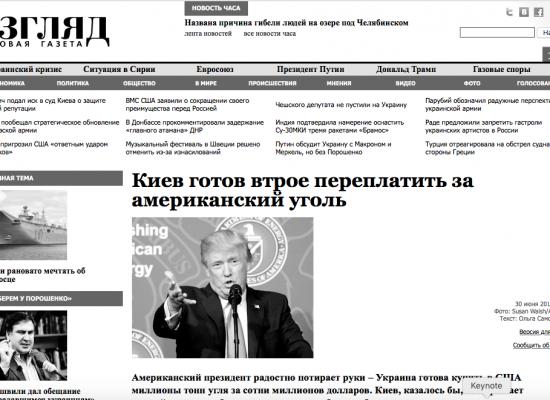 Fejk: Kijów jest gotów płacić trzykrotnie drożej za amerykański węgiel