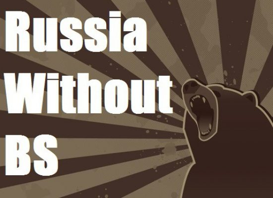 Russia Without BS: Soros Can't Revolution