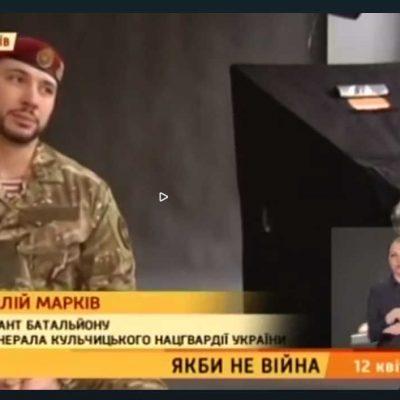 L'intervista a Vitaliy Markiv