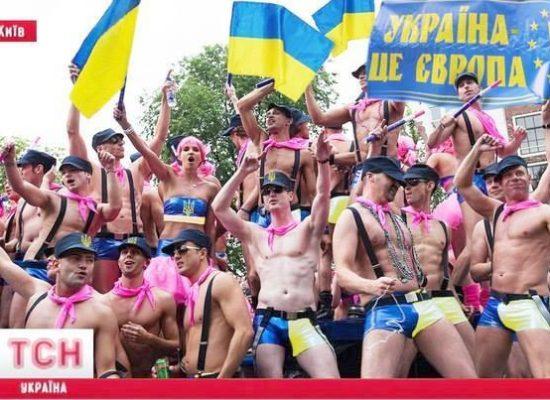 Fotos falsas acerca de la Marcha de LGBT en Ucrania por un medio italiano