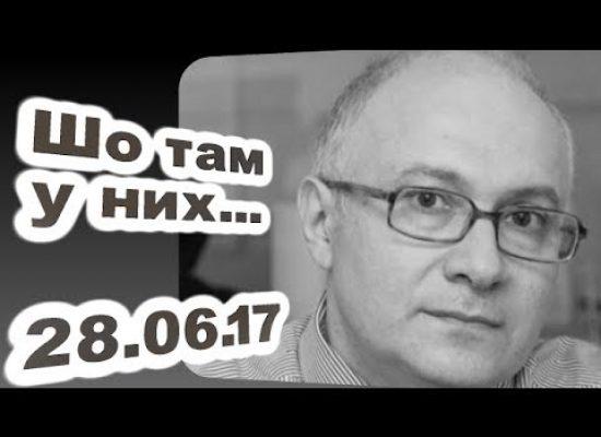 Игорь Яковенко: Украины, понятно, не было… А Россия была?
