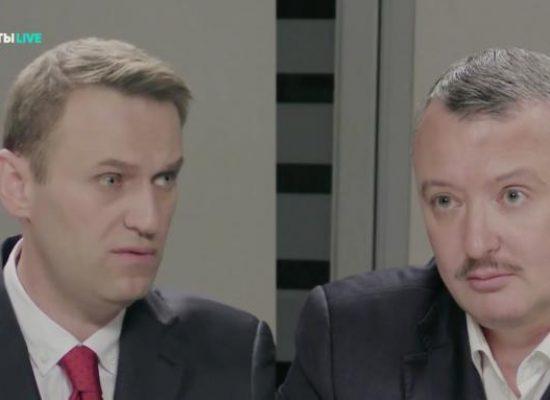 Alexeï Navalny vs Igor Guirkine: les preuves de la guerre dans le Donbass et de l'annexion de la Crimée