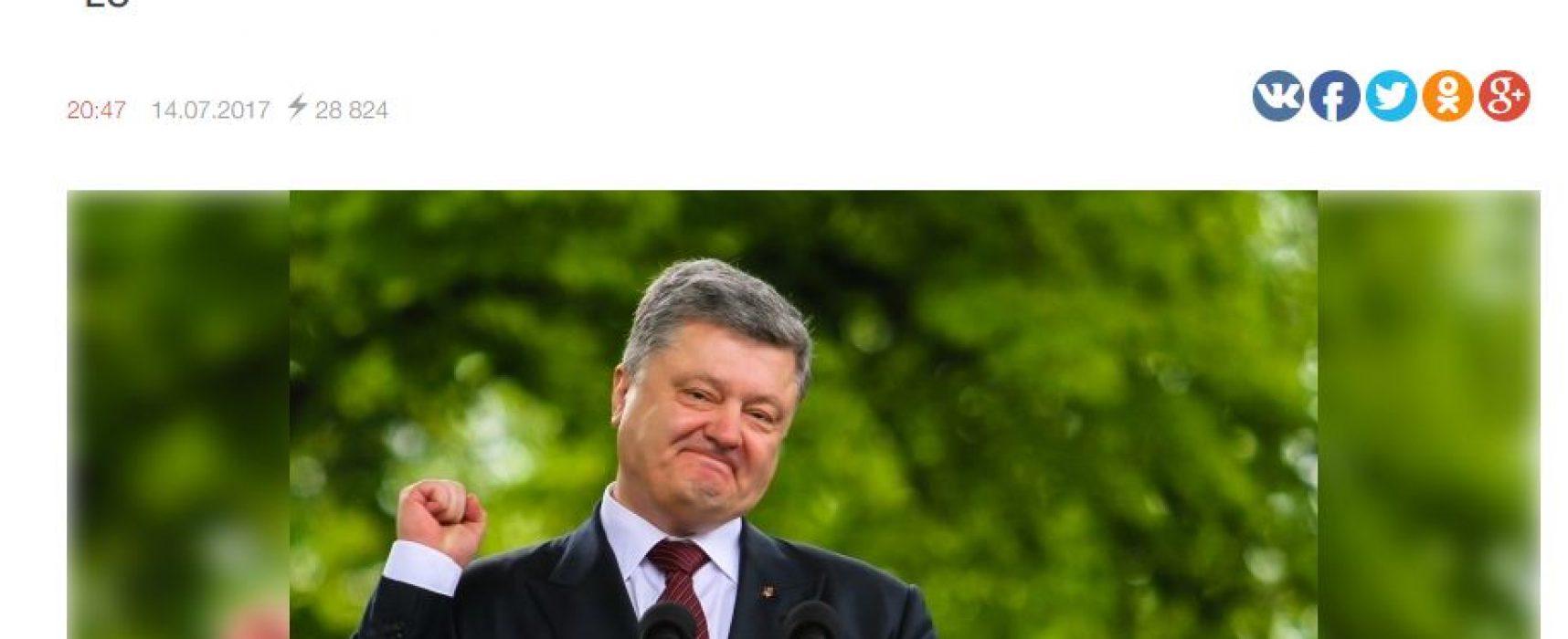 Фейк: Украйна шантажира Запада с членството си в ЕС