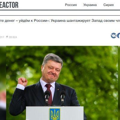 Falso: Ucrania chantajea a Europa con su afiliación en la UE