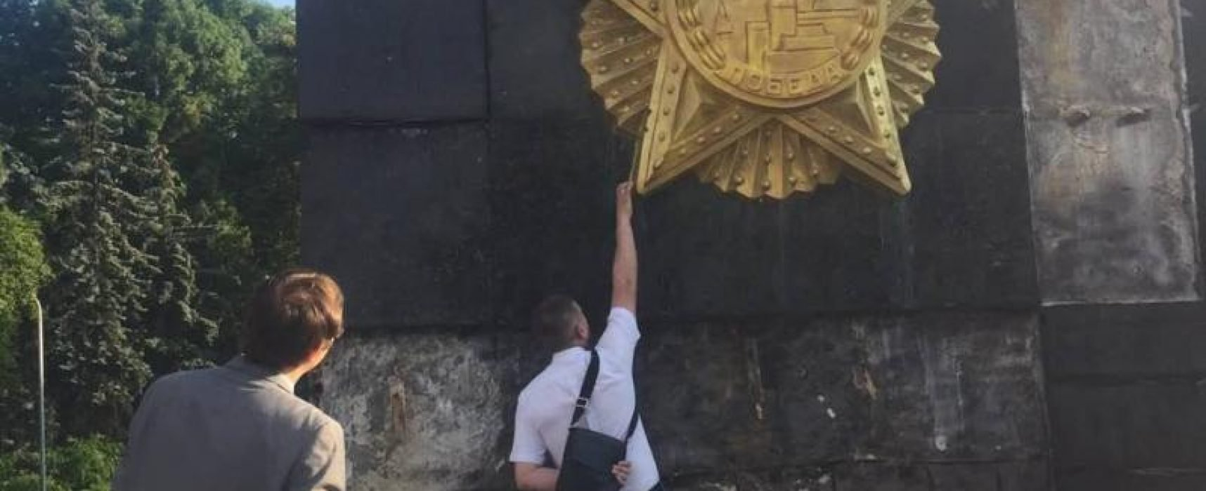 Fake: Lviv to Demolish WWII Glory Monument