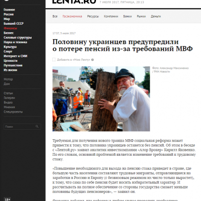 Fake : il 50% degli ucraini perderanno le loro pensioni a causa dell'IMF