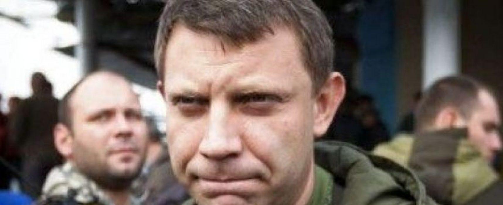 De la «Nouvelle» à la «Petite» Russie : que signifie la déclaration d'Olexandre Zakhartchenko