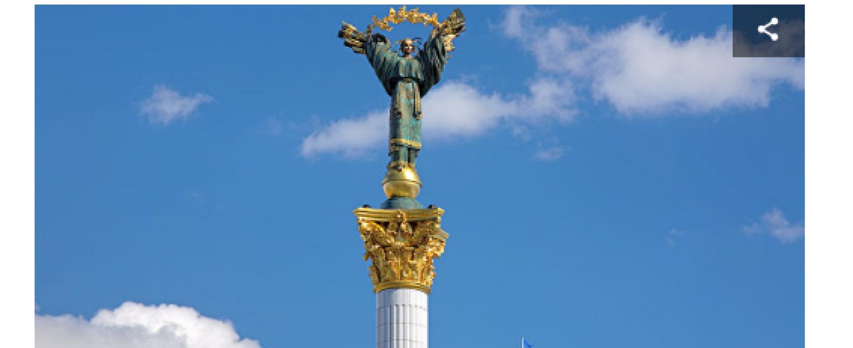Фейк: Украинской независимости не существует,  за 26 лет — никаких достижений