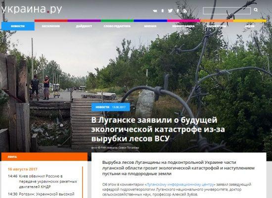 Fake: Drohende Umweltkatastrophe wegen massiver Abholzung durch ukrainische Armee