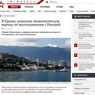 Fake: La prospérité économique de la Crimée depuis sa réunification avec la Russie