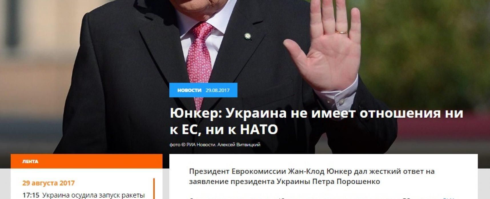 Manipulativ: Juncker: Die Ukraine ist nicht in der EU und nicht in der NATO