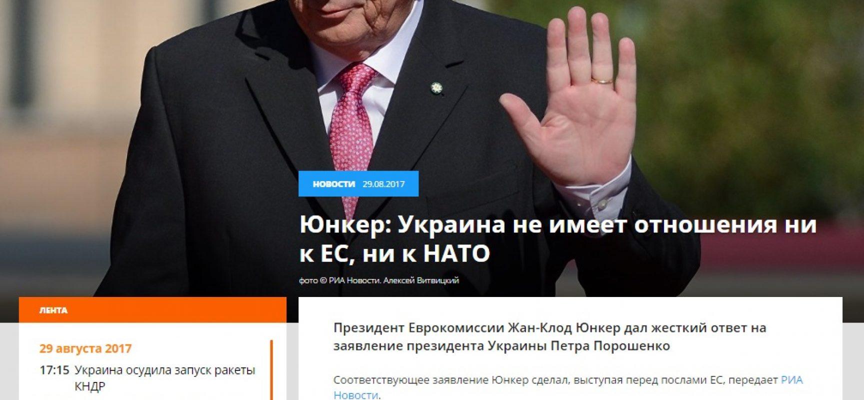 Le manipolazioni intorno alla dichiarazione di Juncker sull'Ucraina