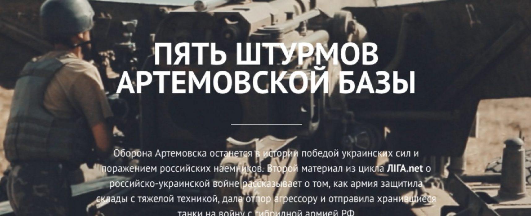 """Фейк: Вооружения так называемых """"ДНР"""" и """"ЛНР"""" – захваченные трофеи"""