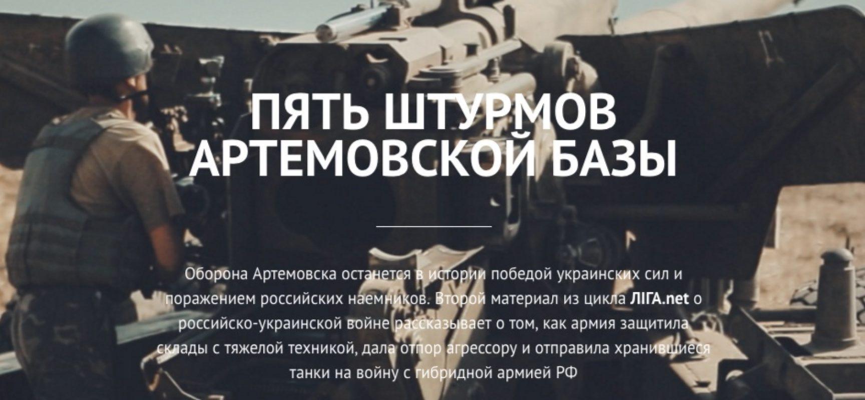 Fake : Le armi dei separatisti del Donbas sono bottino di guerra