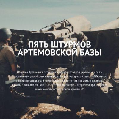 Fake: L'armement de la «DNR» et de la «LNR» ne sont que des prises de guerre