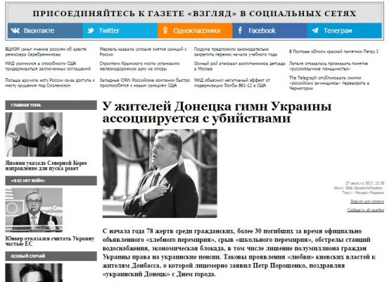 Fake: Poroshenko Donetsk Greeting Outrages Residents