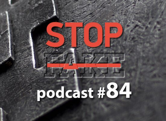 StopFake podcast #84