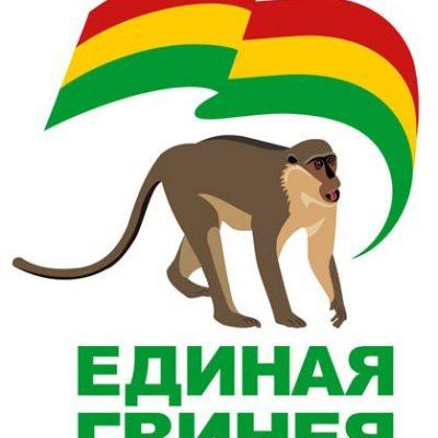 """Младата гвардия на """"Единно Зимбабве"""" и фалшивите социологически проучвания"""