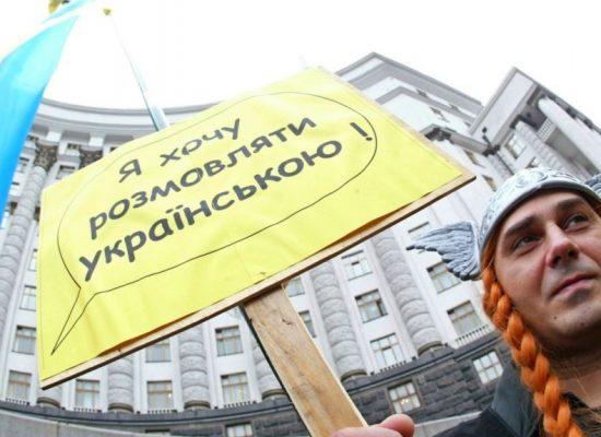 Выход из российской тени: новая культурная реальность Украины