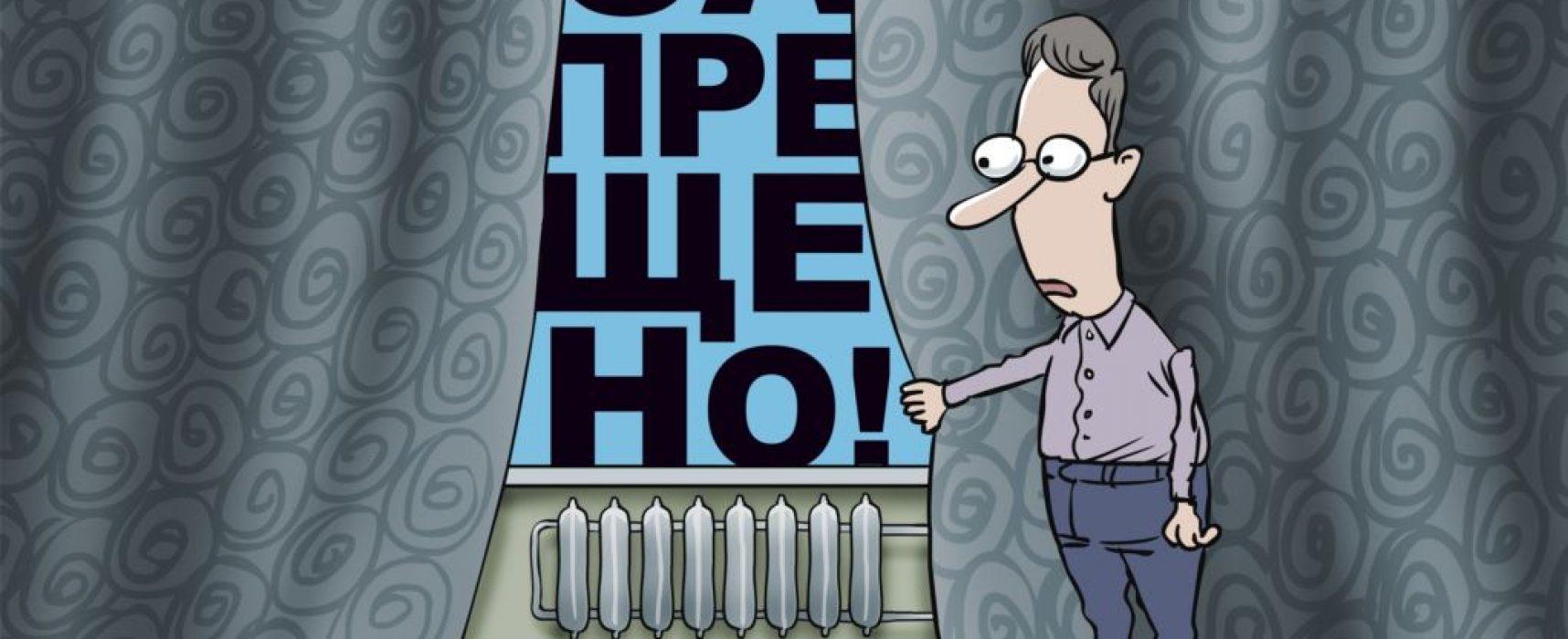 Запретом по анонимности: смогут ли крымчане обходить блокировки в Сети?
