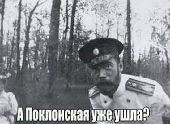 Ксения Кириллова: Между Сталиным и царем