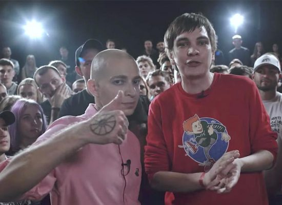 Russian news outlets fined for sharing profane rap battle video