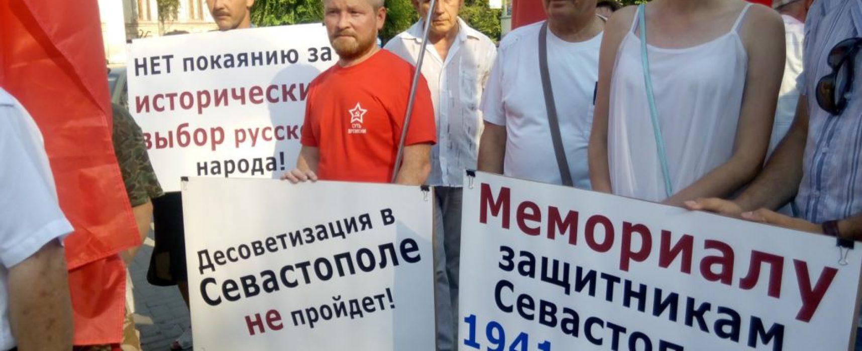 «Примирения» в Крыму не будет?
