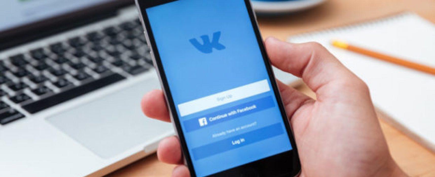 «Ведомости»: «Вконтакте» собирает данные пользователей и передает их Mail.ru Group
