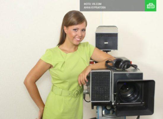Журналистка «Первого канала» выдворена из Украины с запретом въезда на три года