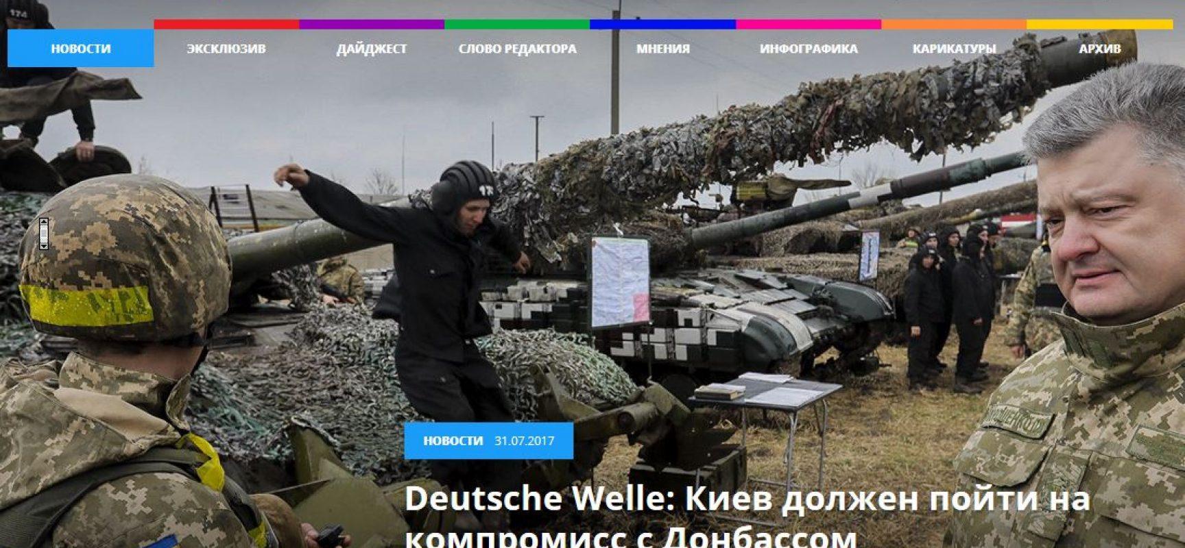 Fake: Deutsche Welle sagt, Kiew muss Kompromiss mit Donbas eingehen