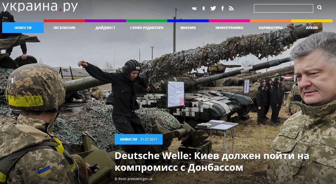 Screenshot - Ukraina.ru