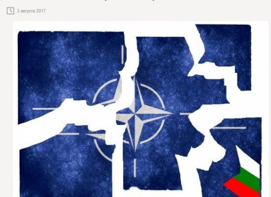 Фейк: болгарские солдаты отказались стрелять по мишеням с «российскими опознавательными знаками»