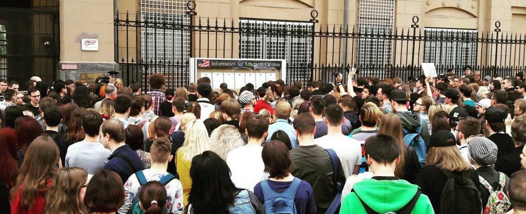 """РИА """"Новости"""" представи феновете на Linkin Park за опашка пред посолството на САЩ, която изведнъж изчезнала"""