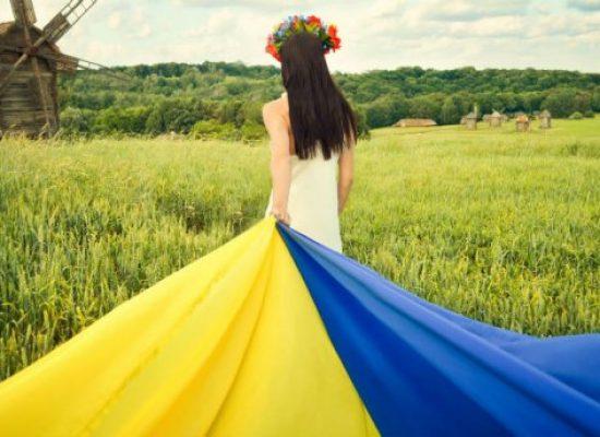 26 chiffres pour le 26e anniversaire de l'Indépendance de l'Ukraine