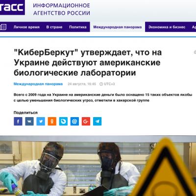 Fake: Ukrajina je biologickou laboratoří USA