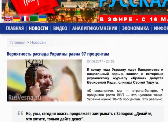 Fake: 97% di possibilità di crollo dell'Ucraina