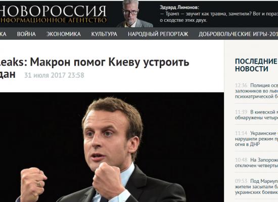 Fake : Macron ha aiutato Kiev ad organizzare il Maidan