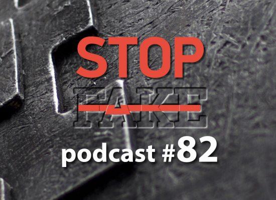 StopFake podcast #82