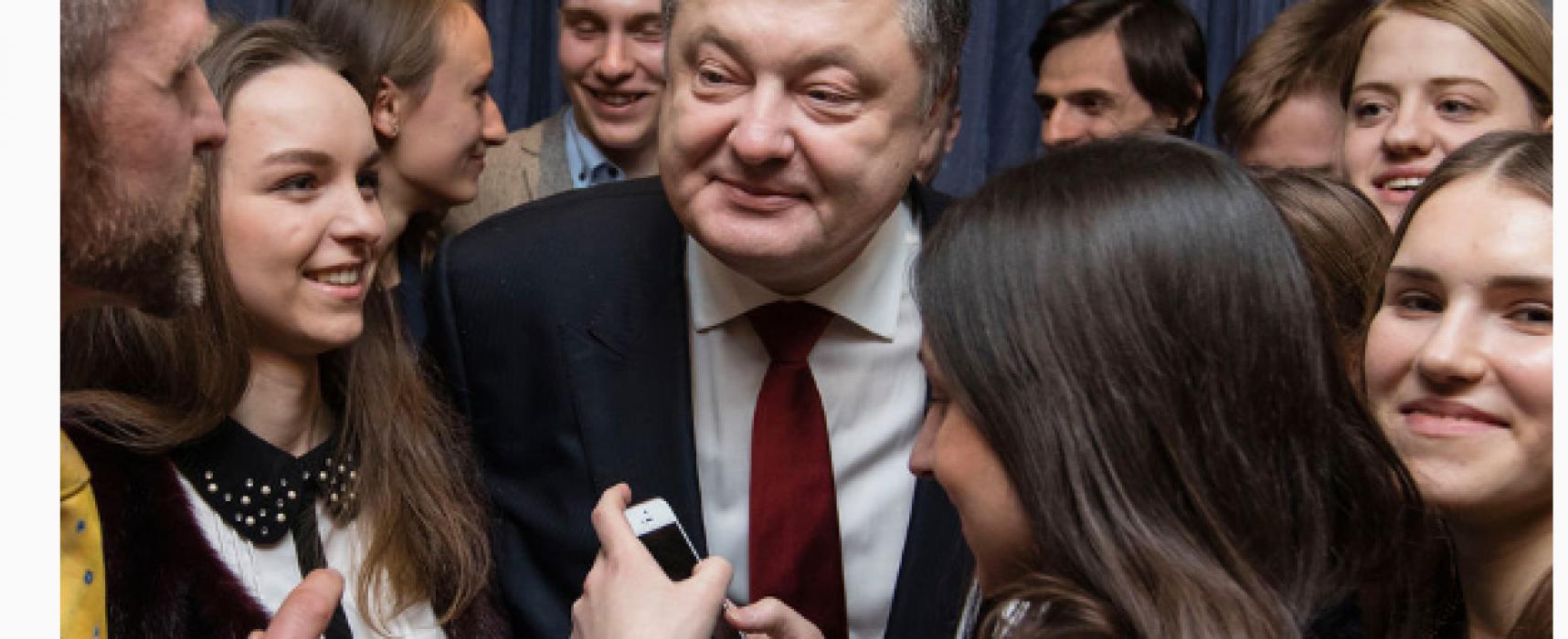 Fake: La legge dell'istruzione contraddice alla Costituzione dell'Ucraina e vieta la lingua russa