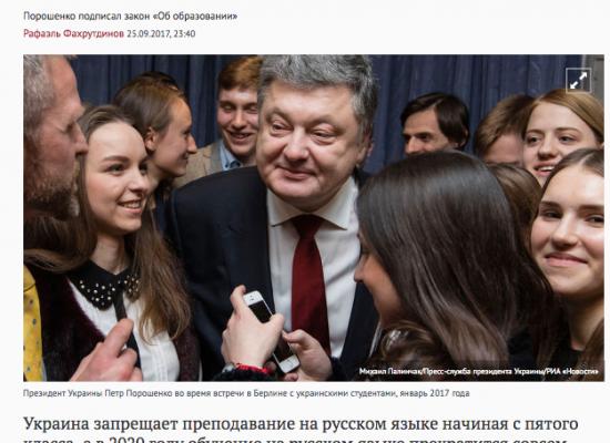 Fake: Nový školský zákon je v rozporu s ukrajinskou ústavou a zakazuje ruštinu